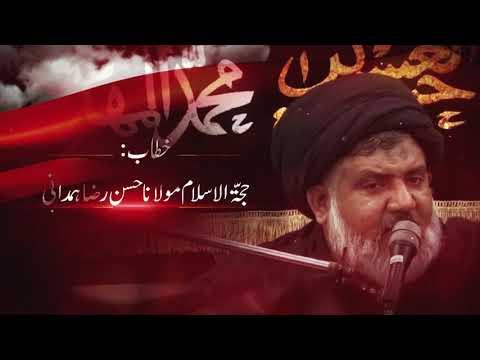 [01] Ista\'anat (Madad) | حجّۃ الاسلام مولانا حسن رضا ہمدانی | Urdu