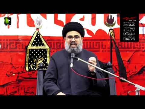 [3] Imamat Or Shia\'at  | H.I Ahmed Iqbal Rizvi | Muharram 1442/2020 | Urdu