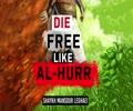 Die Free like Al-Hurr   Shaykh Mansour Leghaei   English