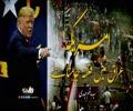 امریکہ عراق میں فتنہ چاہتا ہے   سید ہاشم الحیدری   Arabic Sub Urdu
