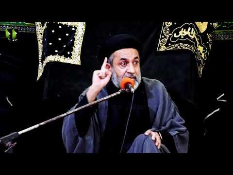 [4] Azadari Or Hamari Zimadari , Az Nazar -e- Quran   H.I Syed Muhammad Haider Naqvi   Safar 1442   Urdu