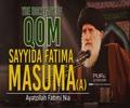 The Holy Lady Of Qom | Sayyida Fatima Masuma (A) | Ayatollah Fatimi Nia | Farsi Sub English