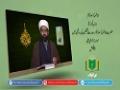 ...فاطمہؑ اسوۂ بشر [2]   حضرت فاطمہؑ اسوۂ بشر، حدیث ثقلین   Urdu