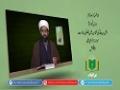 فاطمہؑ اسوۂ بشر [3]   اہل بیتؑ کی شان میں غلو کی مذمت   Urdu