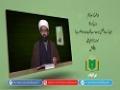 ...فاطمہؑ اسوۂ بشر [6]   انبیاءؑ سے افضل اور صاحبِ معجزہ ہونا   Urdu