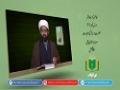 فاطمہؑ اسوۂ بشر [11]   حضرت زہراؑ کی عبادت   Urdu