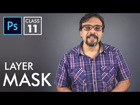 Layer Mask - Adobe Photoshop for Beginners - Class 11 - Urdu / Hindi
