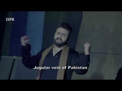 Kashmir Hun Mein | Kashmir Day Song | Sahir Ali Bagga| ISPR Official Video - Urdu subs Eng
