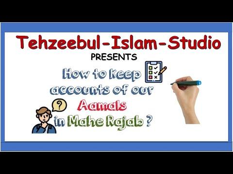 Rajab Self Assessment | Rajab k khaas aamal | Mahe Rajab ki Fazilat | Islamic Whiteboard Animation | English