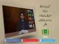 جاذبہ و دافعہ علیؑ [4]   حضرت علیؑ سے محبت کا انداز   Urdu
