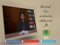 جاذبہ و دافعہ علیؑ [5]   اولیاء خدا سے محبت کی اہمیت   Urdu