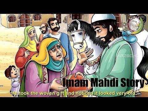 Imam Mahdi a.s | Imam Mahdi Story | Kaz School | Urdu