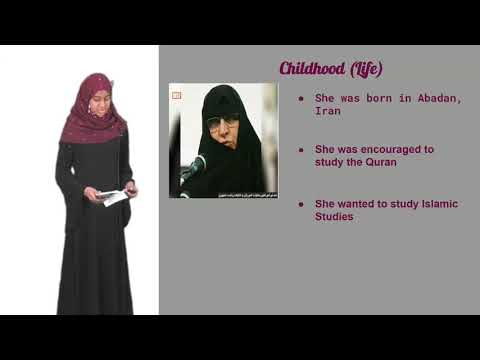 Know Your Ulema Project | Zohreh Sefati | Zainabe Zahra | English