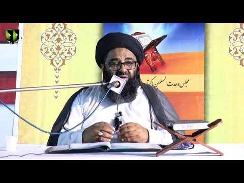 [7] Ma\'arif Quran   Surah -e- Room - سورہ روم   H.I Kazim Abbas Naqvi   Mah-e-Ramzaan 1442   Urdu