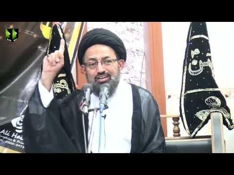 [Majlis] Rooz -e- Qayamat Ke Hasratain | H.I Sadiq Raza Taqvi | Urdu