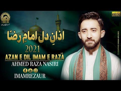 [Qasida] Azan e Dil  Imam Raza (as)   Ahmed Raza Nasiri   2021 Urdu