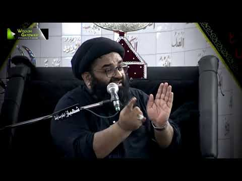 [Clip] Shaair Allah Ke Shaouri Tazeem   شعائر اللہ کی شعوری تعظیم   H.I Kazim Abbas Naqvi   Urdu