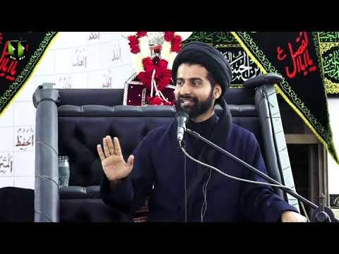 [1] Marfat -e- Nafs | معرفت نفس | Moulana Syed Arif Shah Kazmi | Muharram 1443/2021 | Urdu