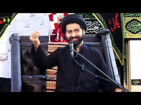 [2] Marfat -e- Nafs | معرفت نفس | Moulana Syed Arif Shah Kazmi | Muharram 1443/2021 | Urdu