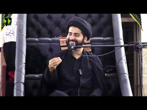 [4] Marfat -e- Nafs | معرفت نفس | Moulana Syed Arif Shah Kazmi | Muharram 1443/2021 | Urdu