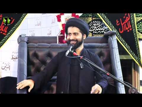 [6] Marfat -e- Nafs | معرفت نفس | Moulana Syed Arif Shah Kazmi | Muharram 1443/2021 | Urdu