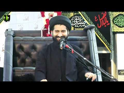 [8] Marfat -e- Nafs | معرفت نفس | Moulana Syed Arif Shah Kazmi | Muharram 1443/2021 | Urdu