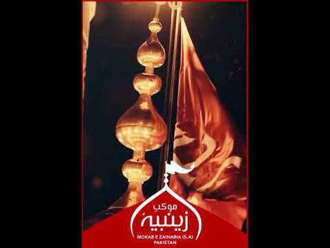 WhatsApp Status [5]   Arbaeen Yaani Khon Ki Talwar Per Fatah Ka Din - Urdu