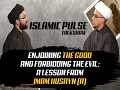Enjoining the Good and Forbidding the Evil: A Lesson From Imam Husayn (A)   IP Talk Show   English