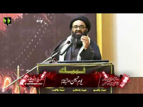 [Speech] Youm-e-Hussain (as) 1443   H.I Kazim Abbas Naqvi   Dow Medical College, Karachi   Urdu