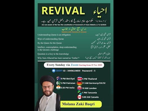 🔴Live Online ZOOM Dars 1   Public Live Questions With Zaki Baqri  Quran: Constitution of Mehdi A.S   Urdu