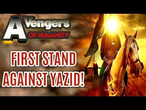 [1] Imam Hussain | Karbala | Yazid | Avengers of Humanity | Imam Hussain Shahadat | Husayn | Animated Movie