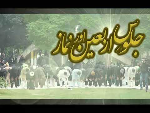 [Arbaeen] Infijaar e Noor | Arbaeen e Hussaini - Juloos e Arbaeen aur Namaz | LHR - 1443/2021 - Urdu