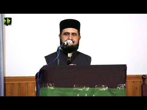 [Speech] Youm-e-Hussain (as) 1443   Janab Irshad Saeedi   Dawood University Karachi