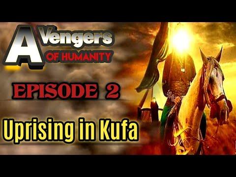 [2] Imam Hussain | Karbala | Yazid | Avengers of Humanity |Imam Hussain Shahadat |Husayn |Animated Movie