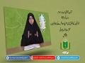 کتاب حقوقِ زن در اسلام [2]   خواتین کے حقوق میں مغربی معاشرے کی غلط فہمیاں   Urdu