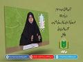 کتاب حقوقِ زن در اسلام [3]   عورت کی آزادی کے نعرے کی اصل وجہ   Urdu