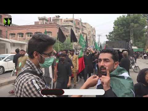[03] Infijaar e Noor | Arbaeen e Hussaini aur Hussainion ki Awaaz | LHR- 1443/2021 - Urdu