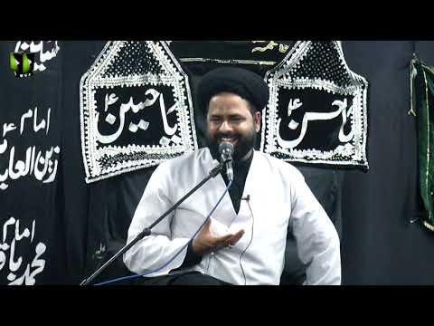 [3] Nabuwat Aur Imamat | H.I Syed Ali Afzaal Rizvi | Rabi ul Awwal 1443/2021 | Urdu