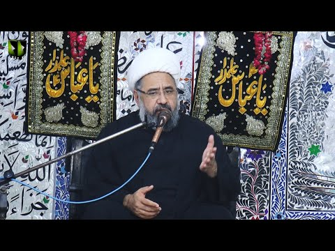 Majlis -e- Aza | H.I Muhammad Amin Shaheedi | 4th Rabi ul Awal 1443 | Urdu