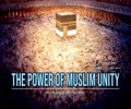 The Power of Muslim Unity | Imam Sayyid Ali Khamenei | Farsi Sub English