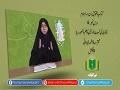 کتاب حقوقِ زن در اسلام [6]   شادی کی نسبت خواتین کو علم و شعور دینا   Urdu