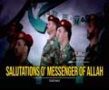 Salutations O\' Messenger of Allah   Nasheed   Arabic Sub English
