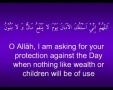 Munajat of Imam Ali AS