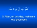 Dua for 11th Day of the Month of Ramadhan