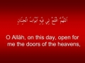 Dua for the 20th Day of the Month of Ramadhan