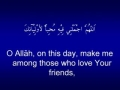Dua for the 25th Day of the Month of Ramadhan