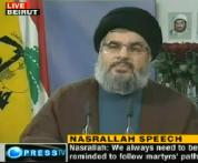 Sayyed Nasrallah - Selling Drugs To The Enemy Is Forbidden - English