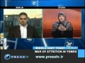 Yahya al-Houthi on Proxy War Accusation - Arabic and English
