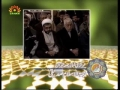 Friday Sermon - Ayatollah Kazem Siddiqui - 11th December 2009 - Urdu