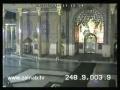 Shrine of Imam Musa Kazim a.s. - 17Dec09 - No Language